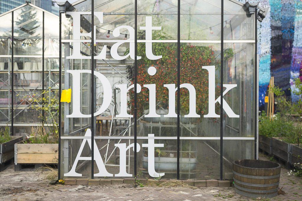 Eat dring Art vegan Resteraunt Mediamatic Dijkspark Urban gardening Amsterdam